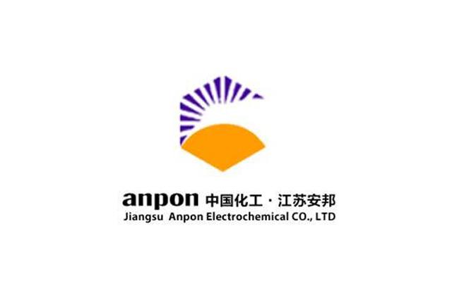 中国化工农化·安邦电化
